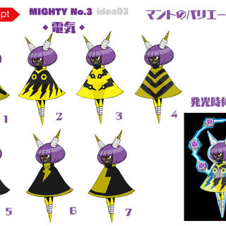 Concept art of Mighty No. 3's cloak