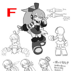 Call Design F Yuji Natsume