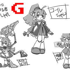 Call Design G by Hirokatsu Maeda
