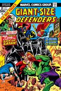 Giant-Size Defenders Vol 1 2