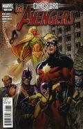 Chaos War Dead Avengers Vol 1 1