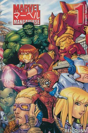 Marvel Mangaverse Eternity Twilight Vol 1 1