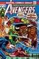 Avengers Vol 1 121.jpg