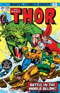 Comic-thorv1-238