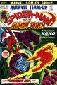 Marvel Team-Up Vol 1 10.jpg