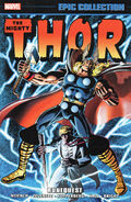 Thor Epic Collection Vol 1 5
