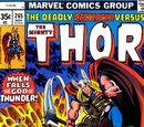 Thor Vol 1 265