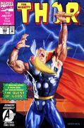 Comic-thorv1-460