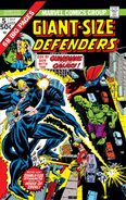 Giant-Size Defenders Vol 1 5
