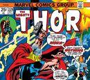 Thor Vol 1 228
