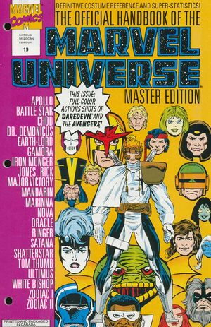 Official Handbook of the Marvel Universe Master Edition Vol 1 19