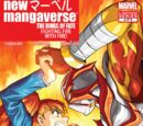 New Mangaverse: Rings of Fate Vol 1 4