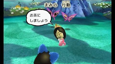 【Miitopia】 - Princess Play Demo