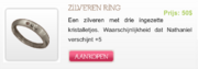 Nath-ring