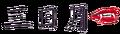 Miniatura de la versión de 21:44 27 jul 2013