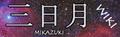 Miniatura de la versión de 23:37 17 ago 2013