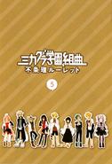 Novel5 2