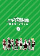 Novel3 1