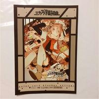 Eruna-sticker