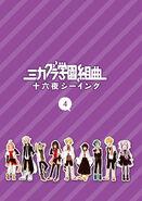 Novel4 2