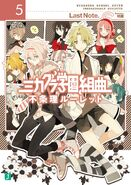 Novel 5