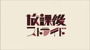 H s-logo