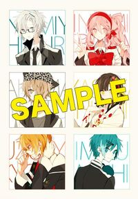 Animate5