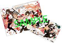 Animate3