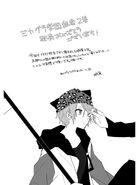 Novel2 after