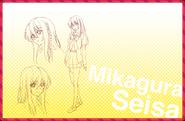 Mikanime-line sei