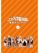 Novel2 1