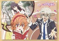 Clearfile-anime1