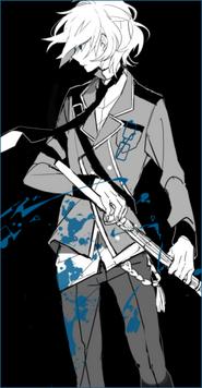 Shigure-ike