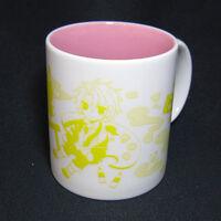 Kyoma-mug