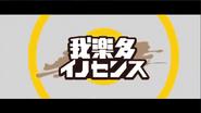 G i-logo2