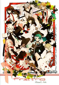 Mikagura.School.Suite.full.1469818