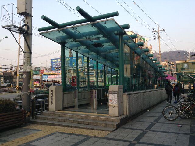 File:MDS 722Sagajeong A04.jpg