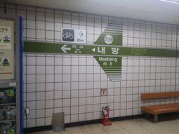 MDS 735 Naebang Metro Corporation