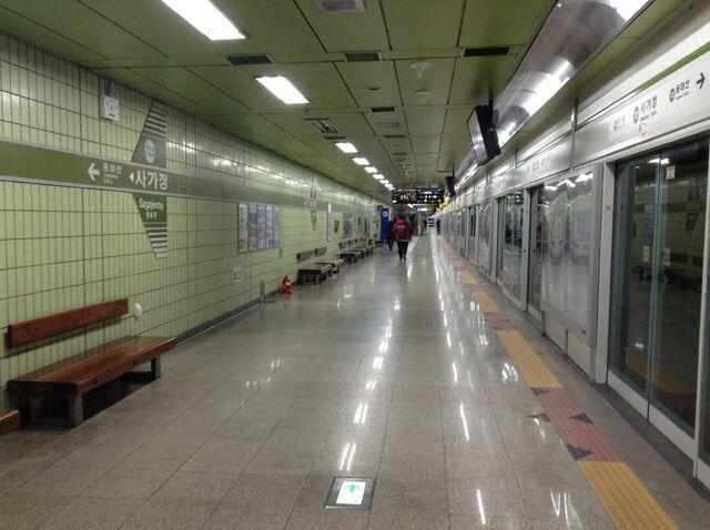 File:MDS 722 Sagajeong A02.jpg