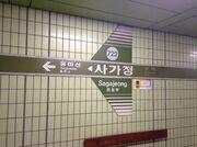 MDS 722Sagajeong A01
