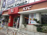 KFC Sadangchongsin