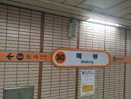 SeoulMetro Maebong 343 0001