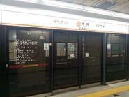 SeoulMetro Maebong 343 0003