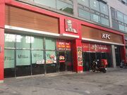 KFC from Gangseo Hillstate