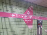 MDS 818 Munjeong Pic01