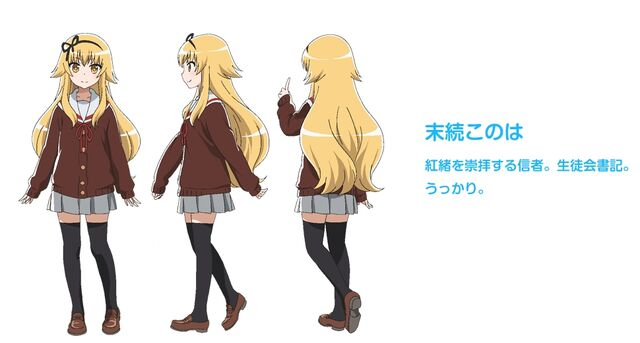 File:Konoha's Character.jpg