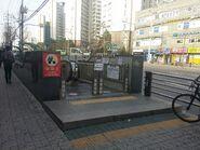 Suetsugi Konoha SMRT 516 Ujangsan0006