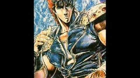 Hokuto No Ken - You wa Shock full version