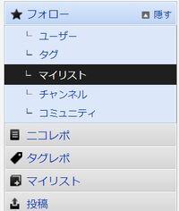 Where to play After SAVING Playlist at Nico Nico 1