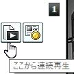 Autoplay HTML Video-2